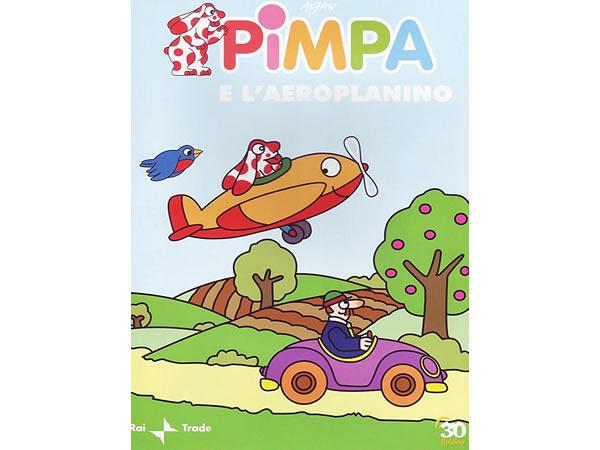 画像1: イタリア語で観るイタリアのアニメ映画 ピンパ「Pimpa e l'aeroplanino」 DVD【A1】【A2】【B1】【B2】