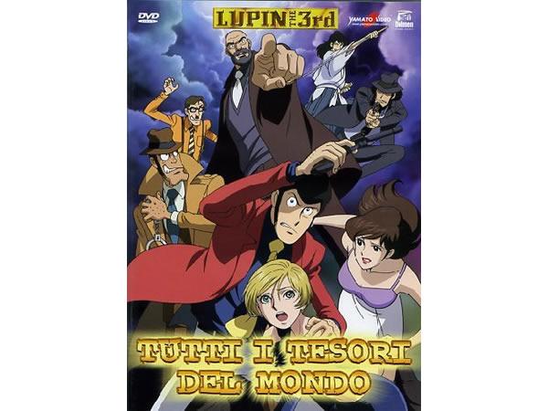 画像1: イタリア語で観る、うえだひでひとの「ルパン三世 盗まれたルパン 〜コピーキャットは真夏の蝶〜」 DVD 【B1】