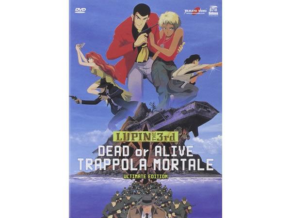 画像1: イタリア語で観る、モンキー・パンチの「ルパン三世 DEAD OR ALIVE」 DVD 【B1】