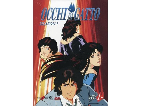 画像1: イタリア語で観る、北条司の「キャッツ・アイ」DVD【B1】【B2】