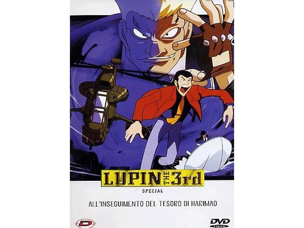 画像1: イタリア語で観る、出崎統の「ルパン三世 ハリマオの財宝を追え!!」 DVD 【B1】