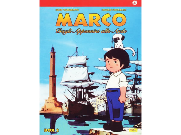 画像1: イタリア語で観る、「母をたずねて三千里」DVD BOX2 4枚組 【B1】