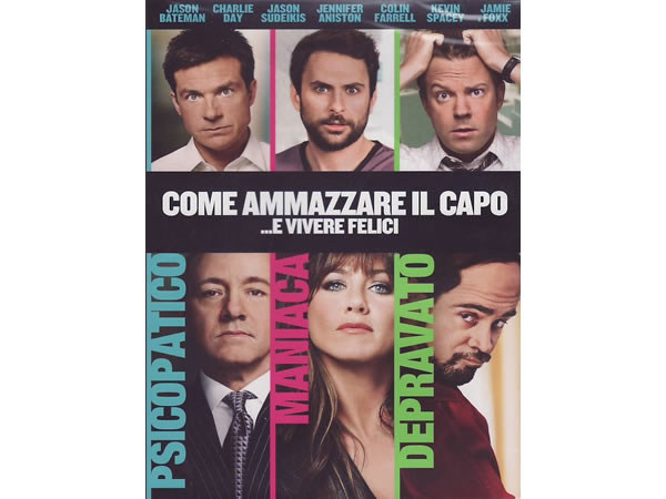 画像1: イタリア語などで観るセス・ゴードンの「モンスター上司」 DVD  【B1】【B2】