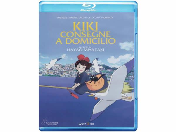 画像1: イタリア語で観る、宮崎駿の「魔女の宅急便」Blu-Ray 【B1】