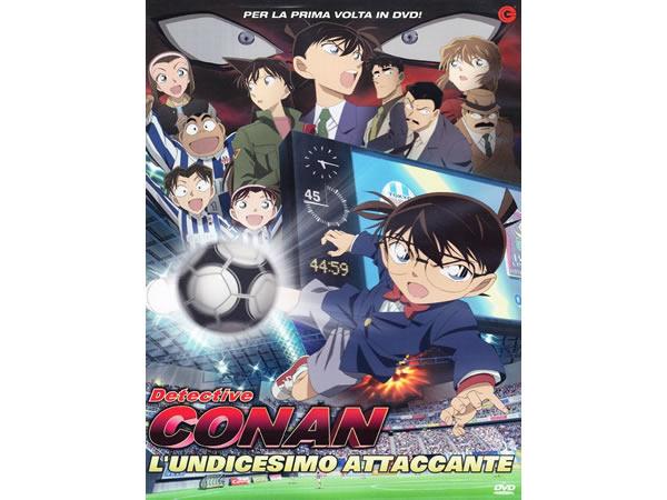 画像1: イタリア語で観る、青山剛昌の「名探偵コナン 11人目のストライカー」 DVD 【B1】