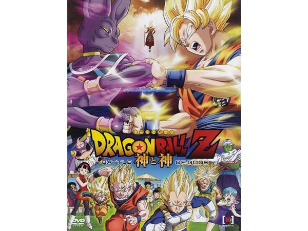 画像1: イタリア語で観る、鳥山明の「ドラゴンボールZ 神と神」 DVD 【B1】