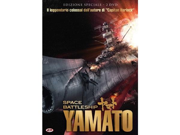 画像1: イタリア語で観る、 松本零士の「SPACE BATTLESHIP ヤマト」 DVD 2枚組 【B1】【B2】