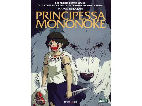 画像1: イタリア語で観る、宮崎駿の「もののけ姫」DVD 【B1】