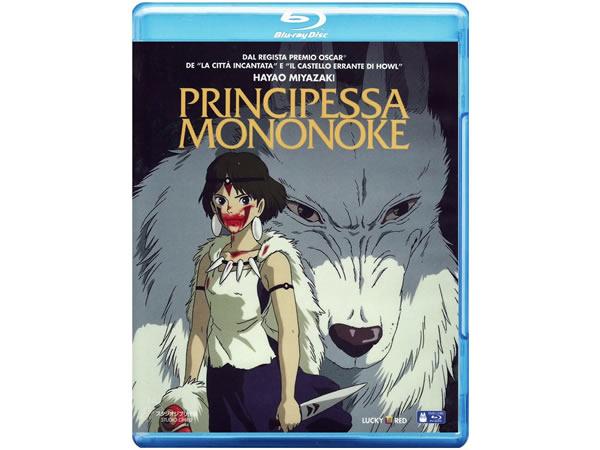 画像1: イタリア語で観る、宮崎駿の「もののけ姫」 Blu-ray 【B1】