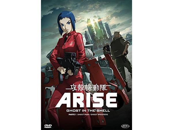 画像1: イタリア語で観る、士郎正宗の「攻殻機動隊 ARISE」DVD 【B2】【C1】