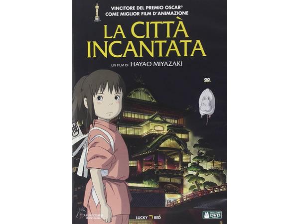 画像1: イタリア語で観る、宮崎駿の「千と千尋の神隠し」 DVD 【B1】