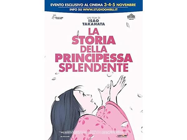 画像1: イタリア語で観る、高畑勲の「かぐや姫の物語」 DVD 【B2】【C1】