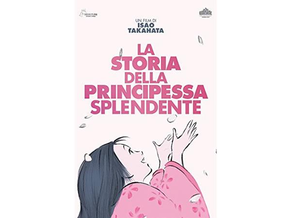 画像1: イタリア語で観る、高畑勲の「かぐや姫の物語」Blu-ray 【B1】【B2】