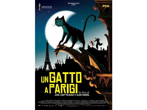 画像1: イタリア語などで観るアラン・ガニョルの「パリ猫ディノの夜」 DVD【B1】【B2】