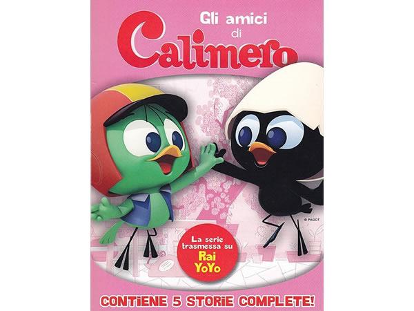 画像1: イタリア語で観るイタリアのアニメ映画「カリメロ」 6巻 DVD【A2】【B1】