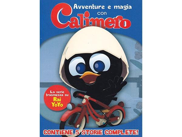 画像1: イタリア語で観るイタリアのアニメ映画「カリメロ」 5巻 DVD【A2】【B1】