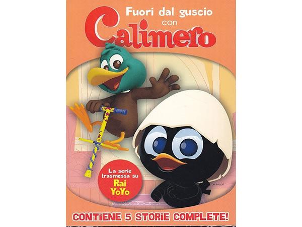 画像1: イタリア語で観るイタリアのアニメ映画「カリメロ」 7巻 DVD【A2】【B1】