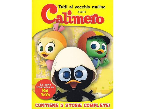 画像1: イタリア語で観るイタリアのアニメ映画「カリメロ」 8巻 DVD【A2】【B1】