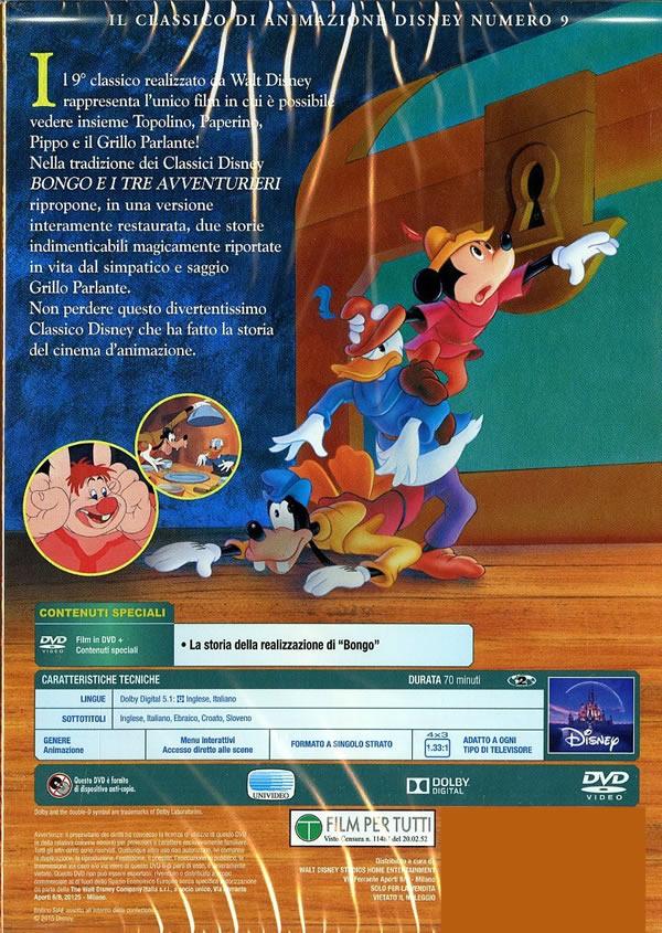 イタリア語で観るディズニー映画 アニメ Disneyの「ファン・アンド ...