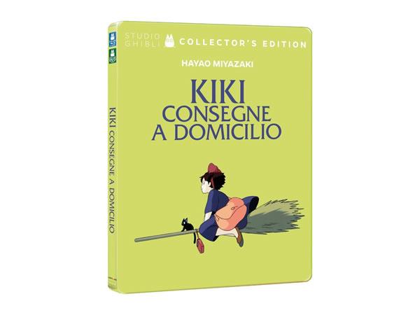 画像1: イタリア語で観る、宮崎駿の「魔女の宅急便」 DVD+Blu-Ray コレクターズエディション 【B1】