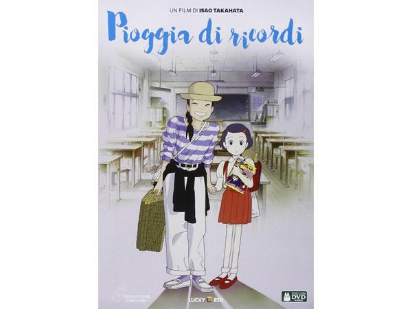 画像1: イタリア語で観る、高畑勲の「おもひでぽろぽろ」DVD 【B1】