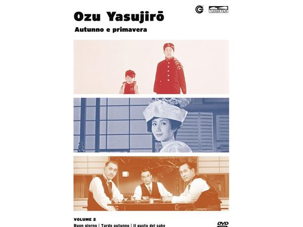 画像1: イタリア語で観る、小津安二郎コレクション2「お早よう」「秋日和」「秋刀魚の味」  DVD3枚組 【B1】【B2】