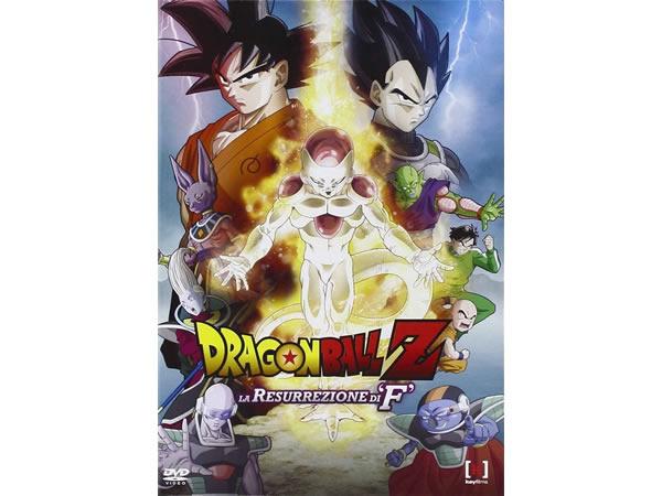 画像1: イタリア語で観る、鳥山明の「ドラゴンボールZ 復活の「F」」 DVD 【B1】