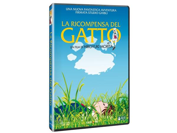 画像1: イタリア語で観る、森田宏幸の「猫の恩返し」DVD 【B1】