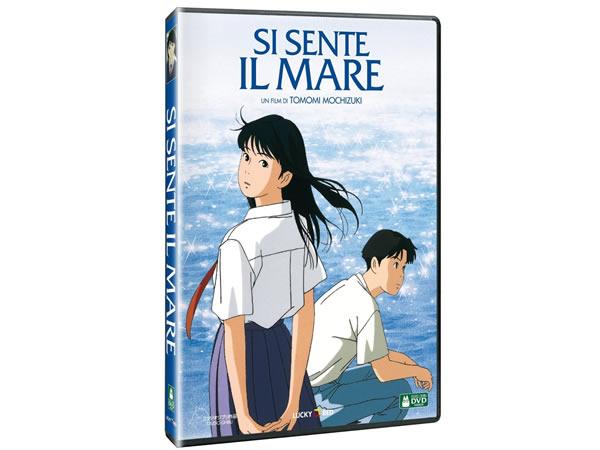 画像1: イタリア語で観る、望月智充の「海がきこえる」DVD 【B1】