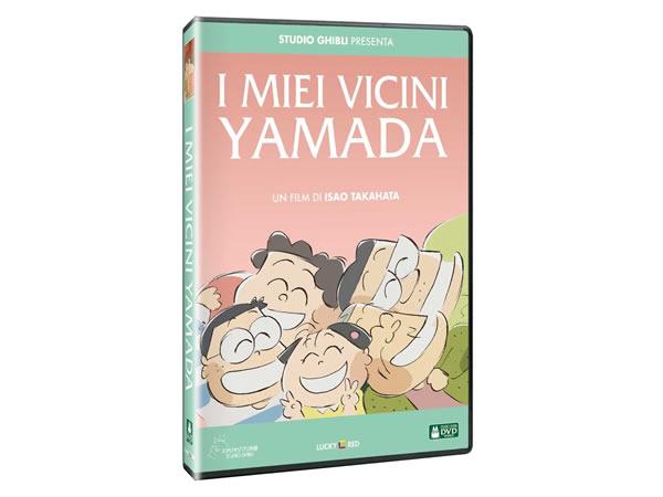 画像1: イタリア語で観る、高畑勲の「ホーホケキョ となりの山田くん」DVD 【B1】