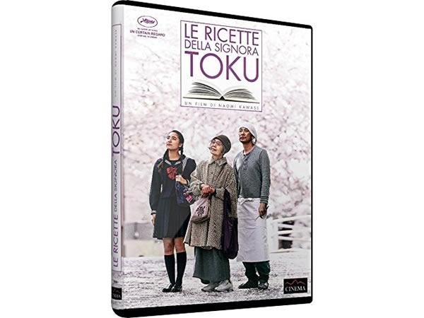 画像1: イタリア語で観る、河瀬直美の「あん」 DVD 【B1】【B2】