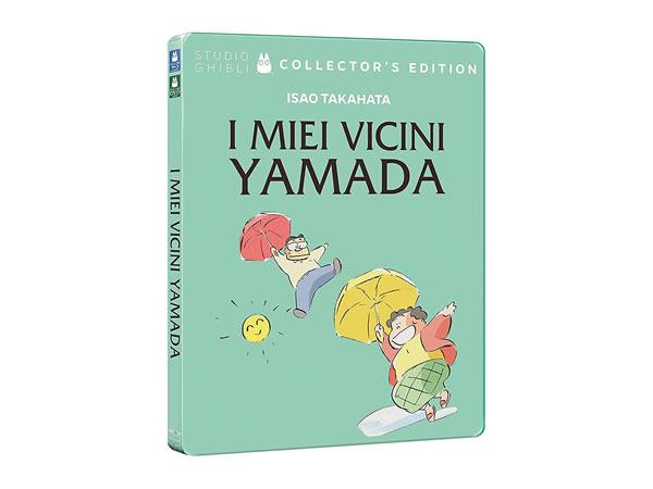画像1: イタリア語で観る、高畑勲の「ホーホケキョ となりの山田くん」DVD+Blu-Ray コレクターズエディション【B1】