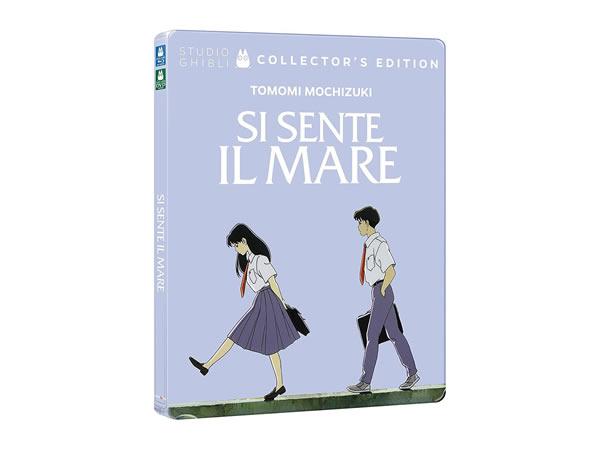画像1: イタリア語で観る、望月智充の「海がきこえる」DVD+Blu-Ray コレクターズエディション【B1】