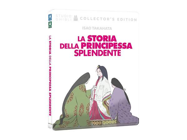 画像1: イタリア語で観る、高畑勲の「かぐや姫の物語」DVD+Blu-Ray コレクターズエディション【B2】【C1】