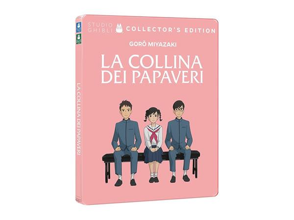 画像1: イタリア語で観る、宮崎駿の「コクリコ坂から」DVD+Blu-Ray コレクターズエディション【B1】