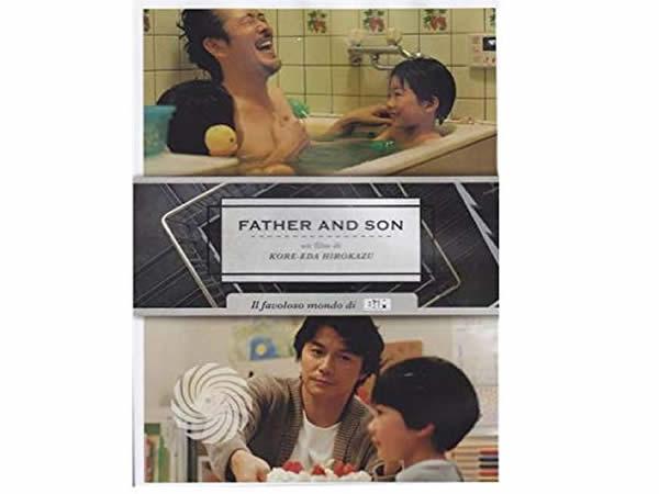 画像1: イタリア語で観る、是枝裕和の「そして父になる」 DVD 【B1】【B2】