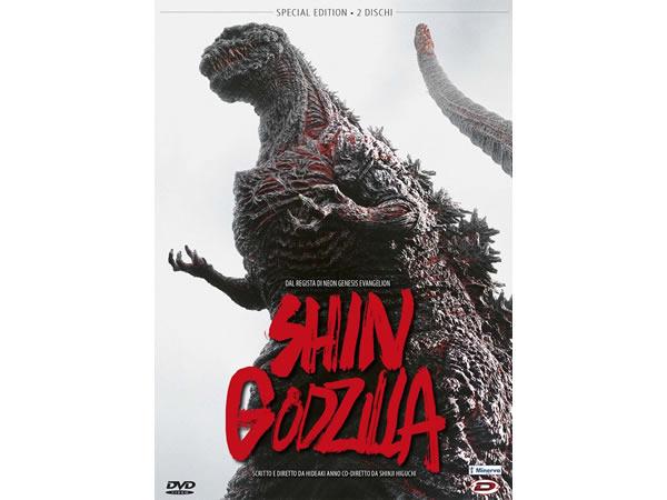 画像1: イタリア語などで観る 庵野秀明の「シン・ゴジラ」 DVD 2枚組【B1】【B2】