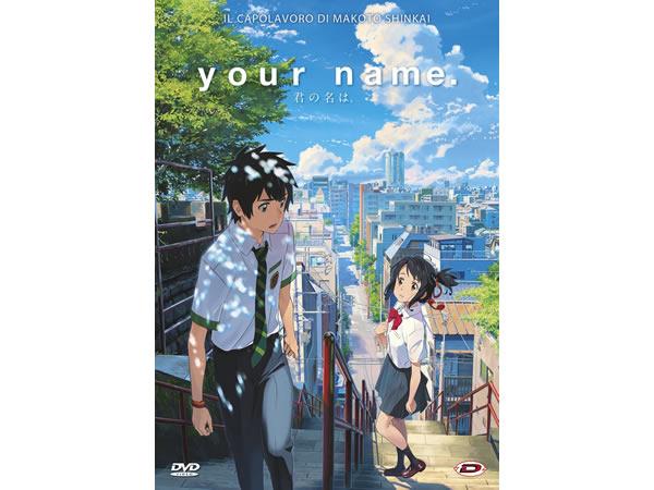 画像1: イタリア語で観る、新海誠の「君の名は。」 DVD 【B1】