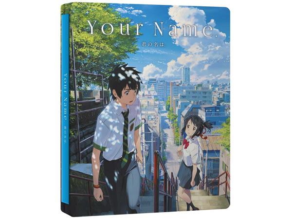 画像1: イタリア語で観る、新海誠の「君の名は。」 Blu-Ray+DVD 【B1】