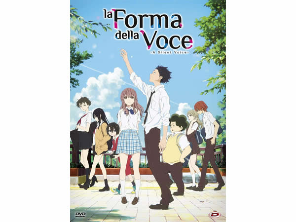 画像1: イタリア語で観る日本のアニメ映画、山田尚子、大今良時の「聲の形」DVD 【B1】
