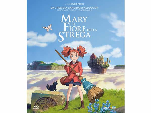 画像1: イタリア語で観る、米林宏昌の「メアリと魔女の花」 Blu-Ray 【B1】