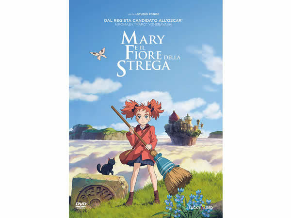 画像1: イタリア語で観る、米林宏昌の「メアリと魔女の花」 DVD 【B1】