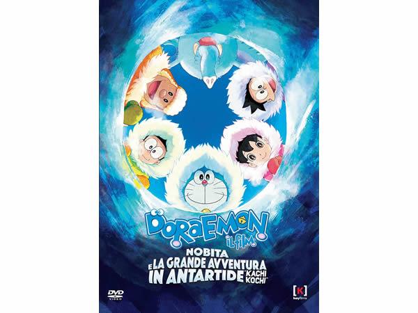 画像1: イタリア語で観る、藤子・F・不二雄の「STAND BY ME ドラえもん」 DVD 【B2】【C1】