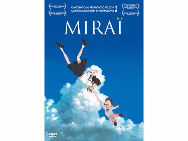 画像1: イタリア語で観る、細田守の「未来のミライ」 DVD 【B1】