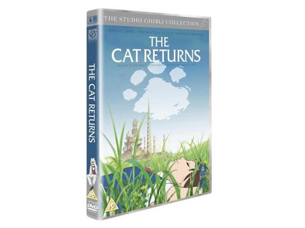 画像1: 日本語&英語で観る、スタジオジブリ(宮崎駿)の「猫の恩返し」 DVD