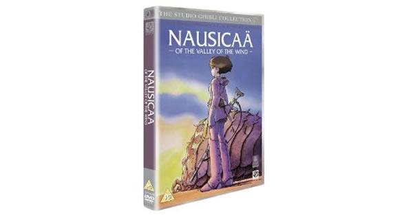 画像1: 日本語&英語で観る、宮崎駿の「風の谷のナウシカ」 DVD