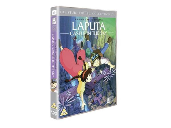 画像1: 日本語&英語で観る、宮崎駿の「天空の城ラピュタ」 DVD