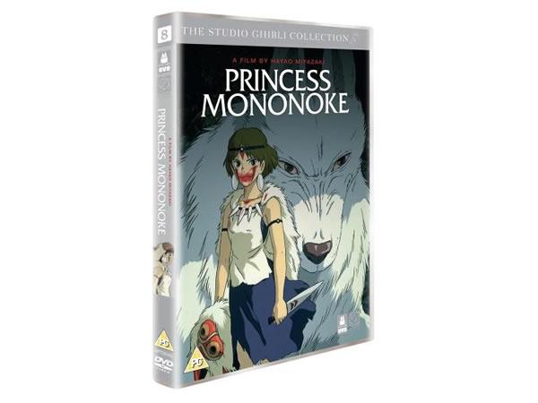 画像1: 日本語&英語で観る、宮崎駿の「もののけ姫」 DVD