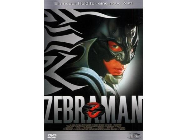 画像1: ドイツ語で観る、三池崇史の「ゼブラーマン」 DVD