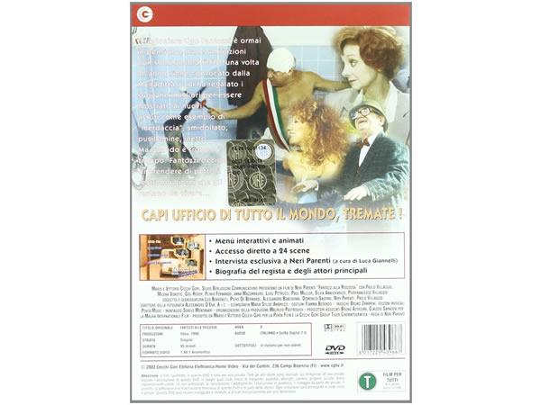 画像2: イタリアのコメディ映画Paolo Villaggio 「Fantozzi Alla Riscossa」DVD 【A1】【A2】【B1】